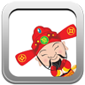 Chinese New Year Greeting Cards Apps